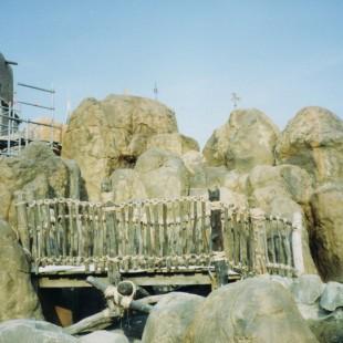 Disney Theme Park, painted rock effect